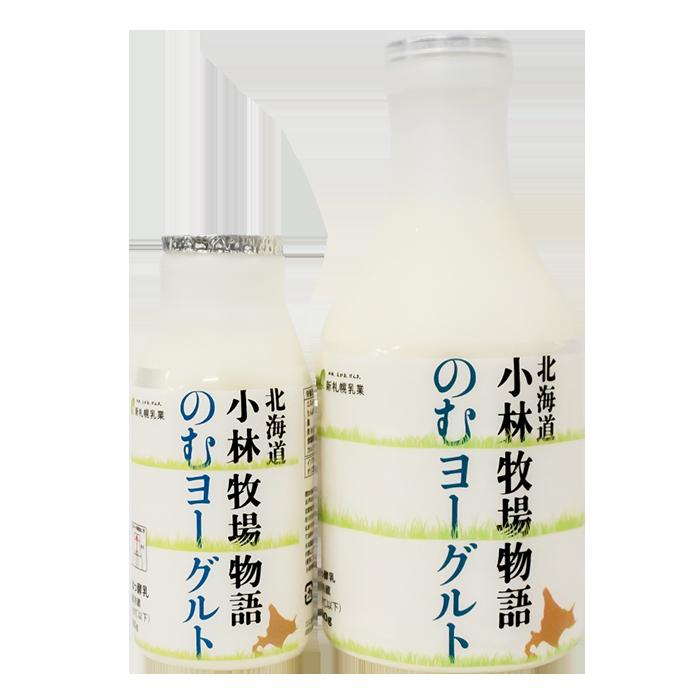 のむヨーグルト « 新札幌乳業株...
